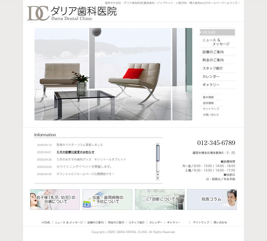 On Dc Web Design